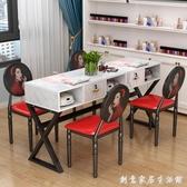 美甲桌椅套裝特價 經濟型美甲台單人雙人美甲桌子網紅大理石金色WD 創意家居生活館