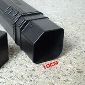 加厚方形伸縮畫筒畫桶 手提塑料裝畫筒 圖紙筒 海報收藏收縮畫桶