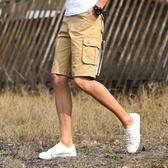 五分褲夏季短褲男五分褲百搭學生大褲衩素色男士工裝褲5分褲運動薄純棉 伊蘿鞋包