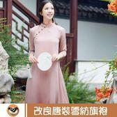 聖誕節 佛笑緣禪意茶服女裝夏款漢服中式改良唐裝雪紡旗袍連身裙茶藝服裝 熊貓本