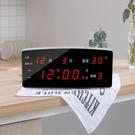 創意led夜光插電電子鐘臺式數碼萬年歷時鐘鬧鐘掛鐘日歷數字鐘表