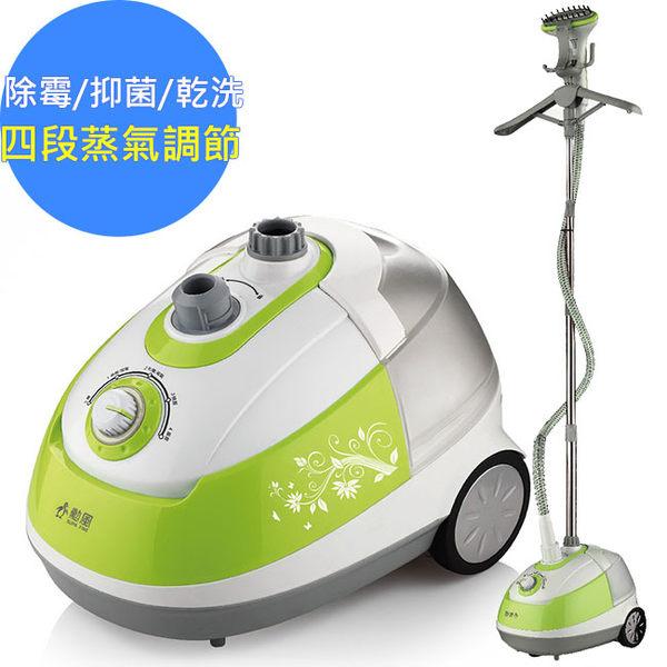 【勳風】直立式快速蒸氣熨斗/掛燙機(HF-O157)