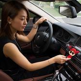 財神車載手機架創意汽車手機導航支架車內出風口萬能通用支撐架 英雄聯盟
