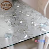 桌布 pvc桌布防水防油軟質玻璃塑料桌墊免洗茶幾墊餐桌布臺布水晶板【快速出貨】