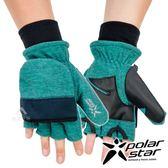 【PolarStar】防風翻蓋兩用手套『水藍綠』P17608 露營.戶外.休閒.防風手套.保暖手套.防滑手套