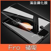 蘋果 iPhone 11 pro max XS MAX XR iPhoneX i8 Plus i7+ 滿版玻璃貼 滿版鋼化膜 螢幕保護貼 9H鋼化玻璃貼