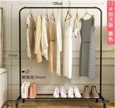 落地掛衣架單桿式晾衣桿室內簡易衣架家用臥室衣服架子涼衣架 聖誕交換禮物