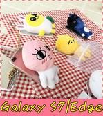 【萌萌噠】三星 Galaxy S7 / S7Edge 可愛卡通 韓國Kakao毛絨公仔保護殼 旋轉支架透明硬殼 手機殼