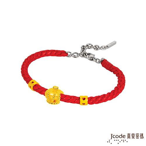 J'code真愛密碼 公主黃金/蠟繩編織手鍊