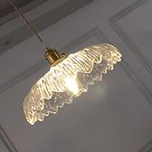 吊燈 Ins風日系北歐單頭玻璃花朵復古黃銅小清新吧台玄關餐廳 - 古梵希