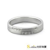 【光彩珠寶】婚戒 18K金結婚戒指 男戒 一生一世
