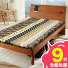 床 床墊 雙人 冬夏 天然藺草 可折疊 雙面