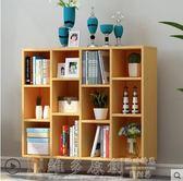 書櫃 書架 收納 簡易書架簡約現代置物架落地桌上櫃子學生創意格子櫃自由組合書櫃 Igo 免運