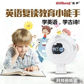 CD機 Qisheng/奇聲 dvd播放機藍牙壁掛cd播放機家用學生英語高清影碟機 交換禮物