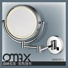 MW0161-L -圓形雙面掛壁LED化妝鏡