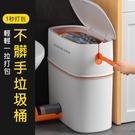 【11L大容量/自動打包】廁所垃圾桶 回家桶 垃圾筒 浴室 廚房廚餘桶【AAA6457】預購