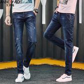 2018新款牛仔褲男士修身夏季薄款韓版潮流小腳百搭彈力夏天男款庫『潮流世家』