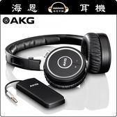 【海恩數位】AKG K840KL 奧利地 旗艦小耳罩無線耳機 附音量控制 台灣總代理公司貨保固