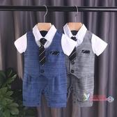 西裝禮服 兒童夏裝百天寶寶衣服男一周歲禮服西裝紳士領帶百日宴短袖連身衣 多色