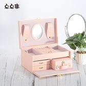 珠寶盒 點點集首飾盒公主歐式韓國飾品收納盒帶鎖簡約皮革耳環項鏈收納盒 尾牙