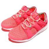 【四折特賣】 adidas 慢跑鞋 CC Rocket Boost 粉紅 白 避震 路跑 女鞋 【PUMP306】S74472