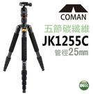 COMAN 科曼 JK-1255C+CQ...