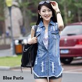 【藍色巴黎 】 韓版 抓破鬚鬚下擺無袖馬甲牛仔背心外套《2色》【29053】