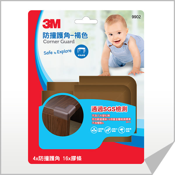 3M 兒童安全 9902 防撞護角-褐色