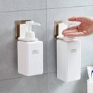 [送墊片]金屬面掛勾 洗手液瓶架 無痕掛勾 無痕置物架 浴室收納架 置物架 掛鉤 收納【RS1051】
