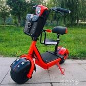 電動車 小哈雷折疊電動自行車成人代步男女款迷你小型滑板車電瓶車寬胎 MKS阿薩布魯