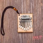 拇指琴 迷你水晶拇指琴卡林巴琴胡桃木手指鋼琴高音C調免費刻字送練習曲