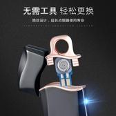 打火機 鐳射創意usb指紋觸摸充電打火機超薄防風個性男 台北日光