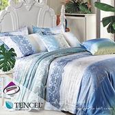 天絲床包三件組 加大6x6.2尺 喜晴   頂級天絲 3M吸濕排汗專利 床高35cm BEST寢飾