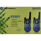 ◤營業專用 送原廠雙槽充◢ Motorola 無線電對講機 SX601 (2支裝) 超值雙槽充電版