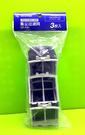 [現貨] IRIS OHYAMA CF-FS1 3入 吸塵器集塵盒 適用IC-FDC1 Z018