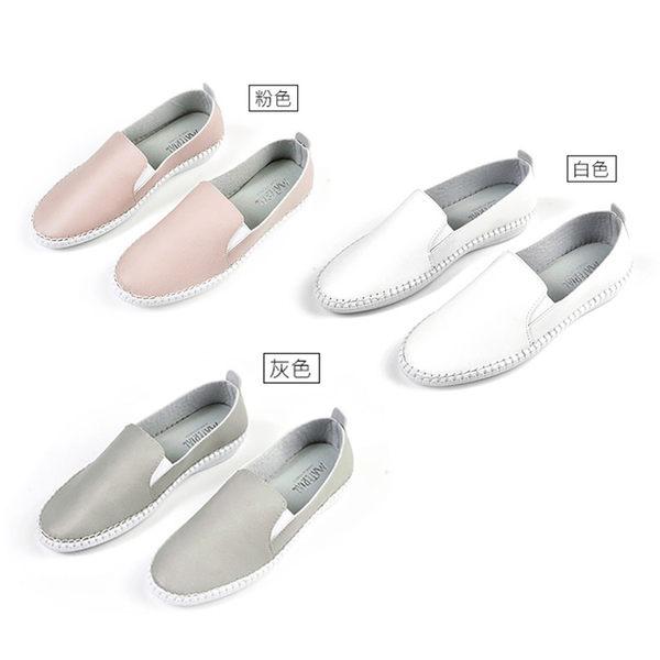 懶人鞋.台灣製MIT.輕便自在素面休閒鞋.粉/白/灰【鞋鞋俱樂部】【028-6523】