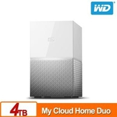 【綠蔭-免運】WD My Cloud Home Duo 4TB(2TBx2) 雲端 儲存系統