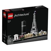 【南紡購物中心】【LEGO 樂高積木】世界建築Architecture系列-巴黎(649pcs)21044