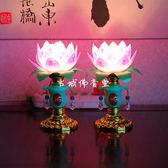 蓮花燈佛供燈長明燈供佛燈佛燈供燈佛具佛教用品 樂活生活館