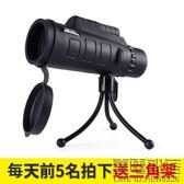 BORG大口徑單筒望遠鏡高倍高清微光夜視成人兒童可手機拍照 新年特惠