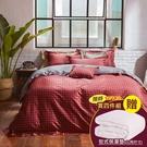 鴻宇 SUPIMA500織 四件式雙人加大兩用被床包組【買再送床包式保潔墊1入】布魯克 台灣製2106