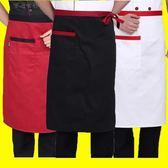 廚師圍裙半身酒店防污廚房圍裙長款