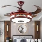 中式吊扇燈隱形風扇燈復古電風扇吊燈一體餐廳客廳帶燈吊扇家用變頻110V 自由角落
