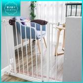 童話盒子嬰兒童安全門欄隔離門樓梯口防護欄寵物門欄狗柵欄小門欄