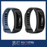 (免運)穿戴配件 智慧手錶 華為 HUAWEI TalkBand B3 Lite 智慧手環/藍芽耳機【馬尼通訊】