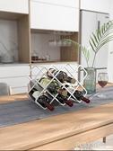 紅酒架擺件高腳杯架倒掛家用葡萄酒展示架子創意現代簡約格置物架 ATF 夏季新品