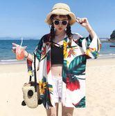防曬衣女外套夏季短款寬鬆披肩外搭開衫泰國海邊度假沙灘防曬衫潮 全網最低價