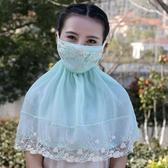 眼罩 薄款蕾絲防曬口罩騎車面罩透氣護頸女士防紫外線遮陽面紗 沸點奇跡