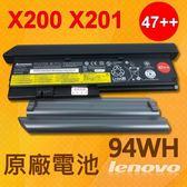 9芯 聯想 LENOVO X200 X201 原廠電池 ASM 42T4537 ASM 42T4541 42T4649 X200 X200S X201 X201S