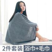 毛巾浴巾棉成人柔軟超強吸水大男女情侶洗臉家用個性感全棉速干【快速出貨】